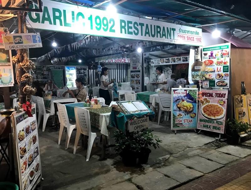 Garlic Restaurant 1992 Phi Phi Island