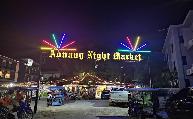 ao nang wednesday night market