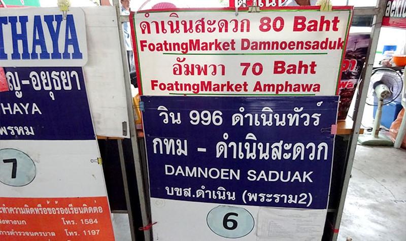 bus to the bangkok floating market