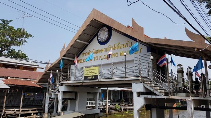 entrance to and bridge over the Damnoen Saduak Floating Market river canal