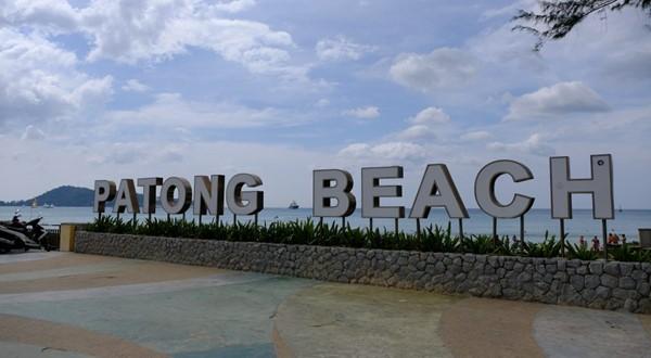 free beaches in phuket