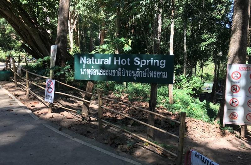how to get to sai ngam hot springs pai