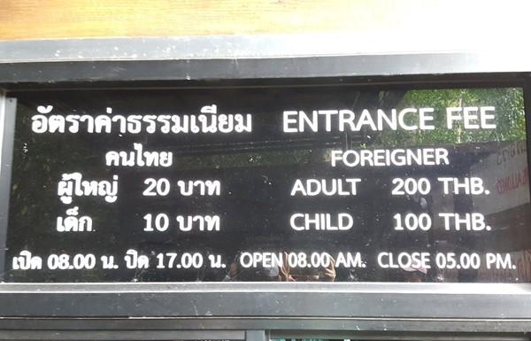 krabi hot spring prices krabi emerald pool prices how much does krabi emeral pool cost how much does krabi hot springs cost