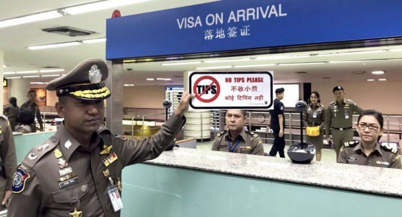 should i bribe immigration in thailand