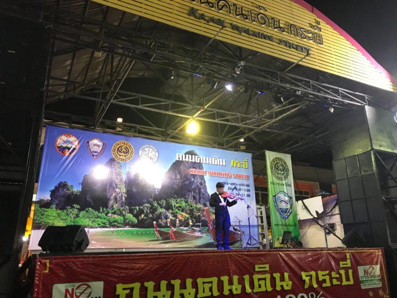 stage nightlife entertainment at krabi walking street market