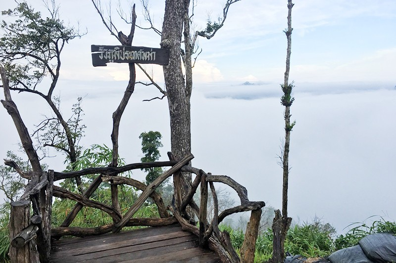 suen phueng lookout viewpoint