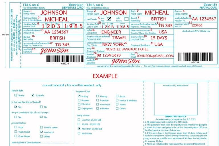 thailand arival and departure card tourists tm 6