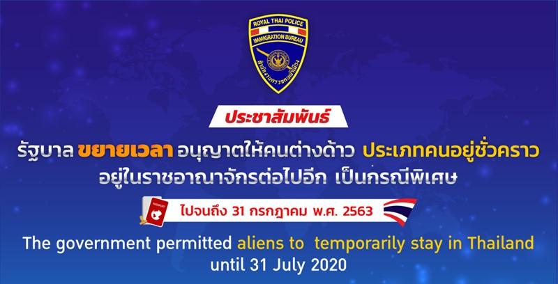 thailand visa covid update corana virus visa extension policy