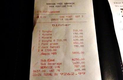 tipping at a thai restaurant