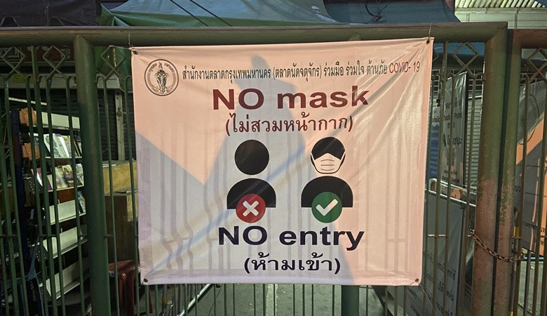 will i need to wear a facemak on holiday in thailand